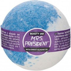 Бомбочка для ванни Mrs. President Beauty Jar 150 г