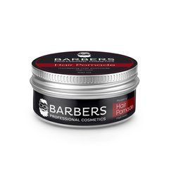 Помада для волосся Barbers Modeling Hair Pomade High Hold 100 мл