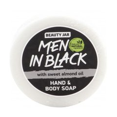 Парфюмоване мило Men in Black Beauty Jar 80 г