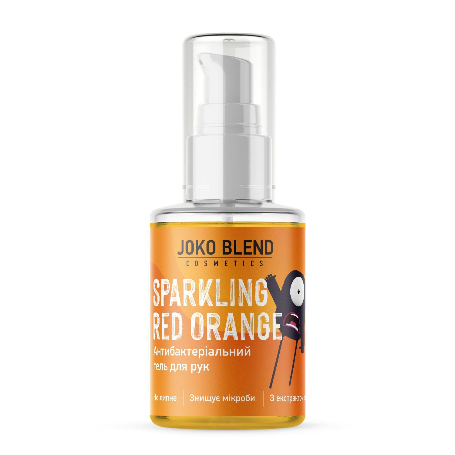 Антисептик для рук гель Sparkling Red Orange Joko Blend 30 мл